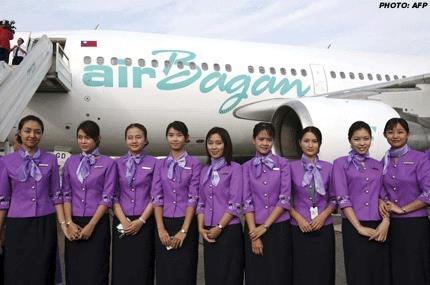 18597-Air_Bagan