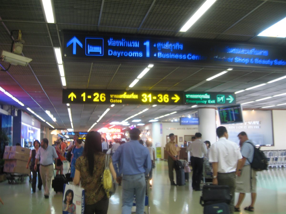 Bangkok_International_Airport_Terminal_2_Restricted_Area_4