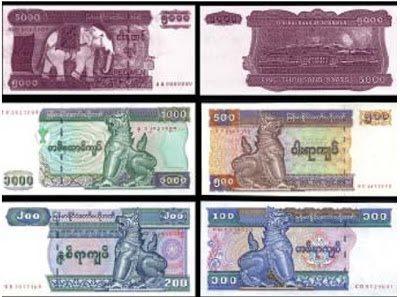 5000-myanmar-kyat
