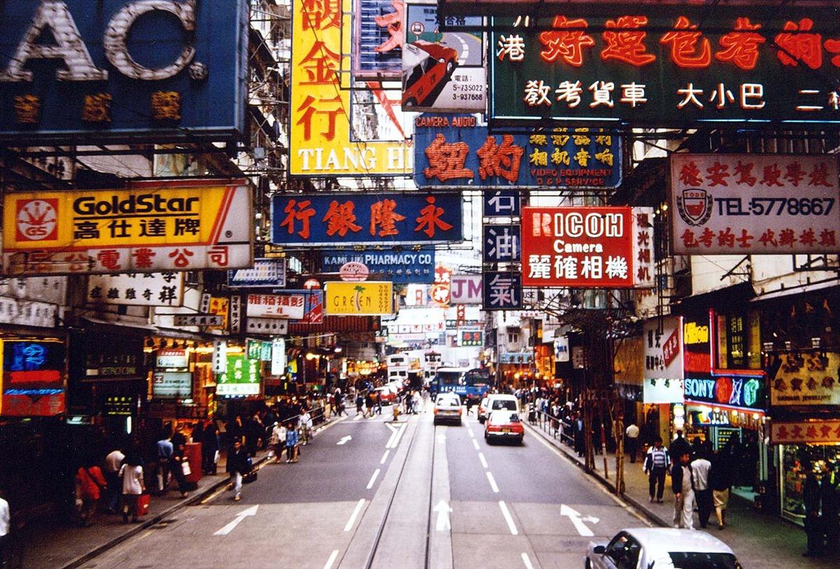 HKGHongKongAdvertising